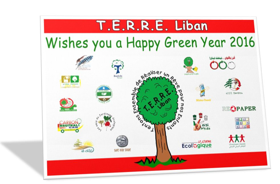 T.E.R.R.E.Liban wishes you a Happy Green  Year 2016