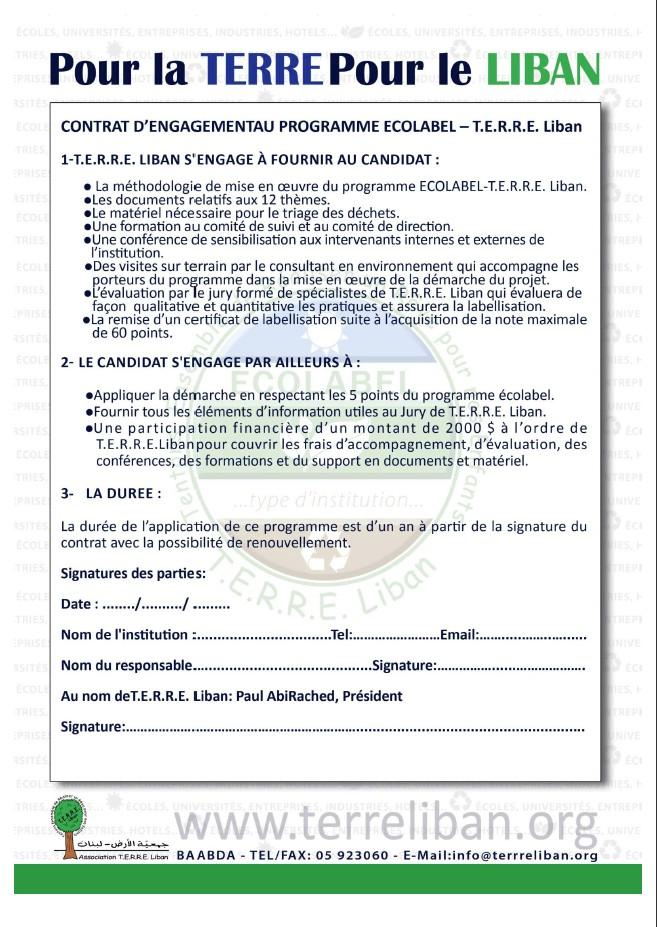 Projet Ecolabel T.E.R.R.E.Liban