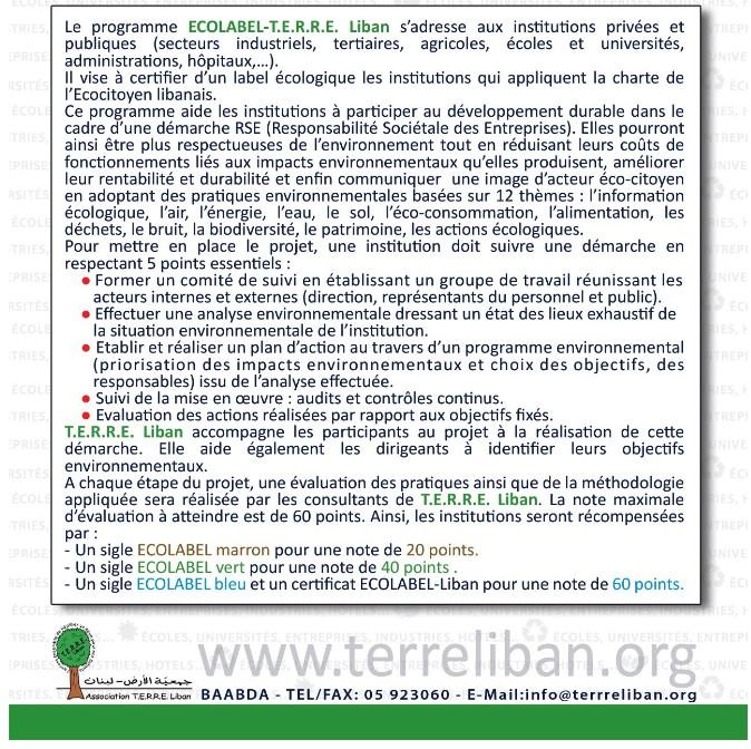 Ecolabel T.E.R.R.E.Liban