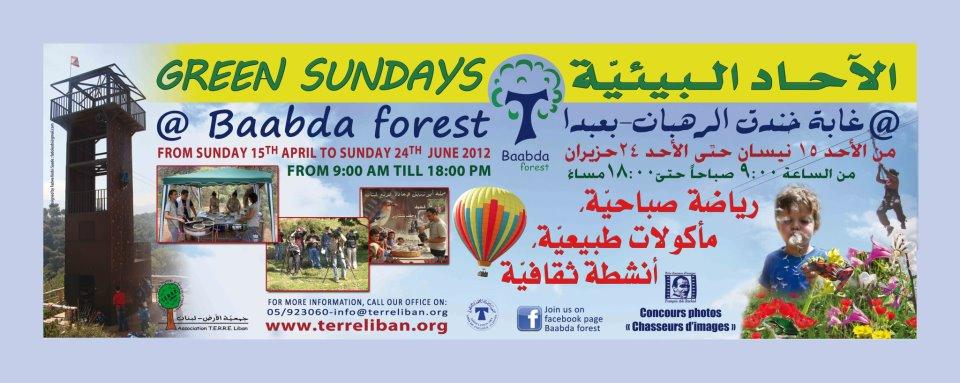 Dimanche Verts à la forêt de Baabda