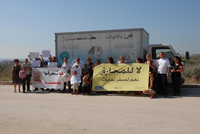 Manifestation contre la mise en place de l'incinérateur